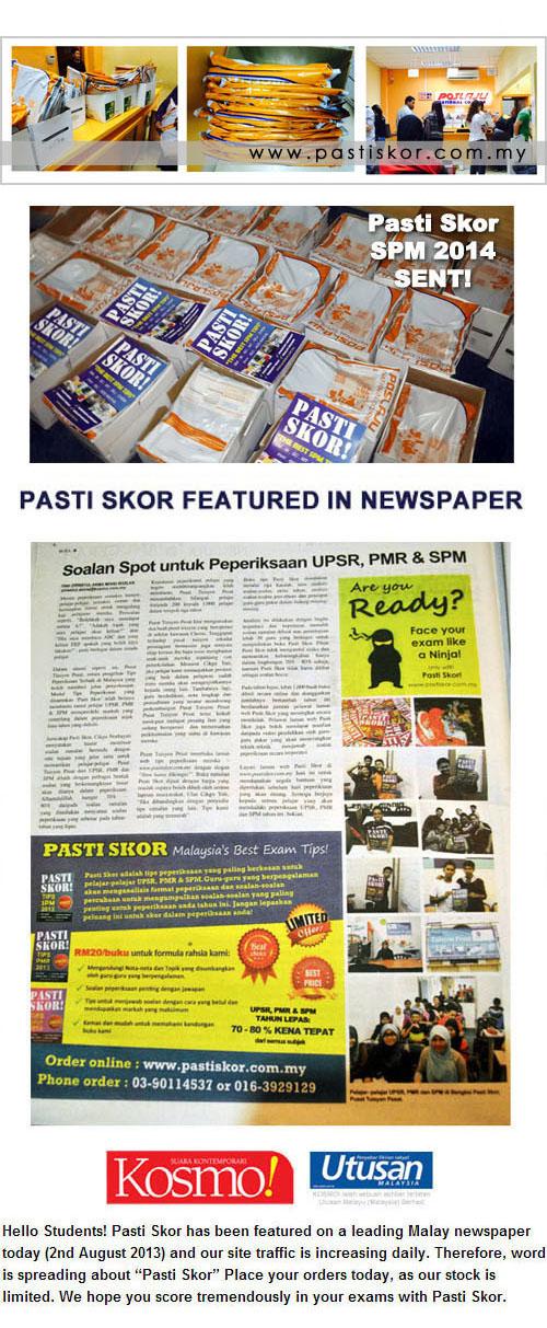 spmnewspaper111