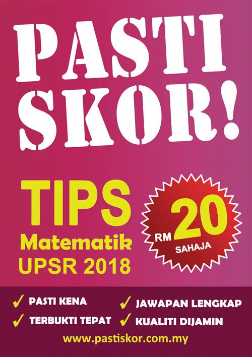 Bahasa Melayu Exam Tips Upsr 2014 Exam Tips Pmr 2014 Exam