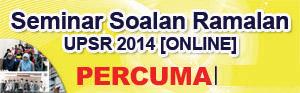 upsr-seminar-2014