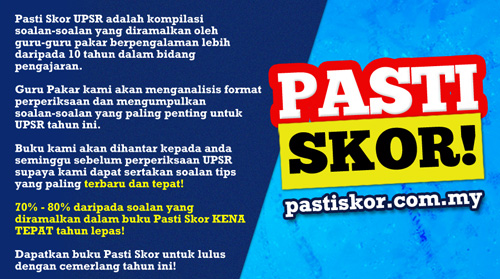 malay-brochure-pastiskor