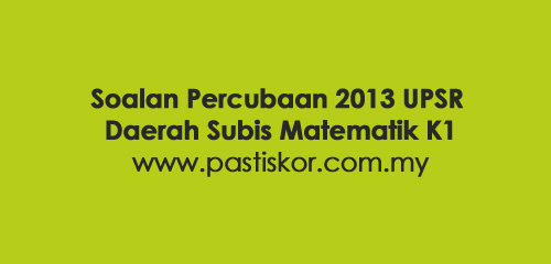 You can download Daerah Subis Papers from the link below.
