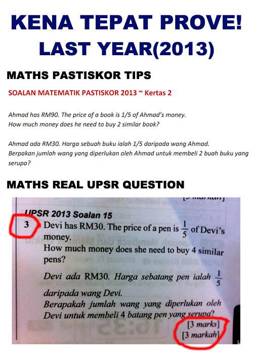 UPSR KENA TEPAT 2013 (Last Year)